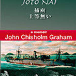 jonh_graham_cover_.jpg