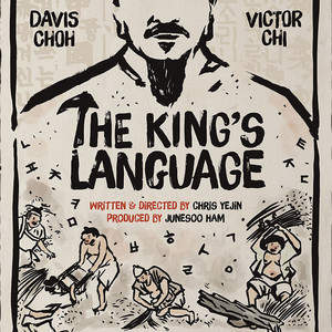 the-kings-language.jpg